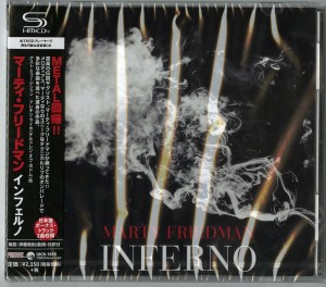 MARTY FRIEDMAN Inferno JAPAN SHM-CD