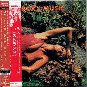 ROXY MUSIC Stranded JAPAN PLATINUM CD (UICY-40124)