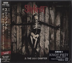 SLIPKNOT .5: The Gray Chapter 2xCD DELUXE JAPAN WPCR-16130