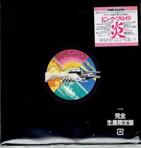 PINK FLOYD Wish You Were Here JAPAN CD cardboard SICP-5410