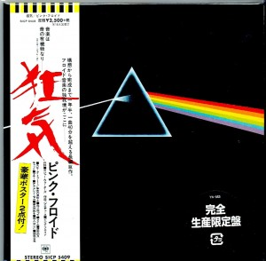 PINK FLOYD The Dark Side of the Moon JAPAN miniLP (SICP-5409)