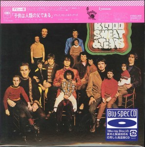 BLOOD SWEAT & TEARS Child Is Father JAPAN CD SICP-20411