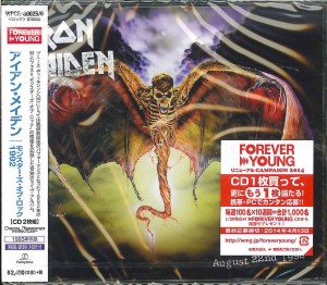 IRON MAIDEN Live at Donington JAPAN 2xCD+VIDEO (WPCR-80025/6)