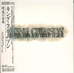 KING CRIMSON Starless And Bible Black JAPAN HQ-CD IECP-40007