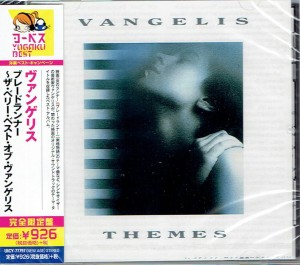 VANGELIS Themes - JAPAN CD (2016) UICY-77797