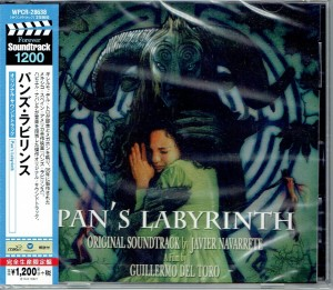 Javier Navarrete Pan's Labyrinth JAPAN CD WPCR-28638