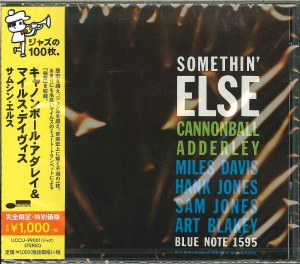 CANNONBALL ADDERLEY MILES DAVIS Somethin' Else JAPAN CD UCCU-99001