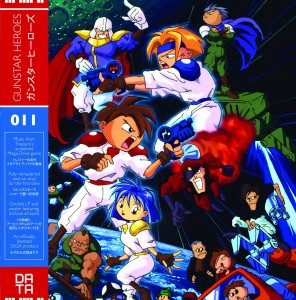 SEGA: Gunstar Heroes (DATA011 RED/BLUE split)
