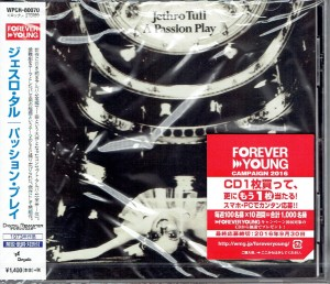 JETHRO TULL A Passion Play - JAPAN CD (WPCR-80070)