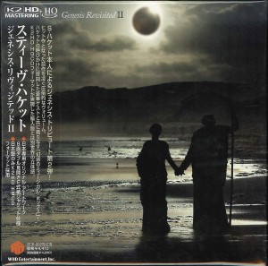 STEVE HACKETT Genesis Revisited JAPAN 2x K2HD CD