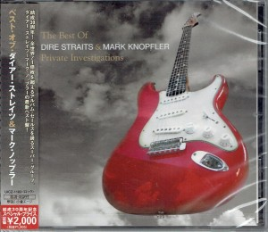 DIRE STRAITS & MARK KNOPFLER Private Investigations The Best Of (JAPAN CD UICZ-1183)