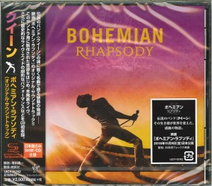 QUEEN Bohemian Rhapsody (2018 OST SHM-CD JAPAN UICY-15762)