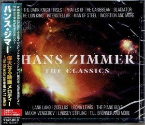 HANS ZIMMER The Classics - JAPAN CD SICP-5301