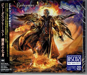 JUDAS PRIEST Redeemer Of Souls JAPAN CD SICP-30618