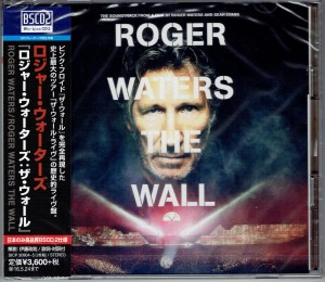 ROGER WATERS The Wall - JAPAN 2xCD (SICP-30904)