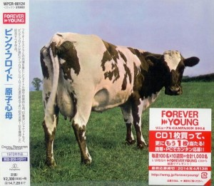 PINK FLOYD Atom Heart Mother JAPAN CD digipak WPCR-80124