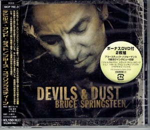 BRUCE SPRINGSTEEN Devils and Dust JAPAN CD+DVD 5.1 multichannel SICP-782