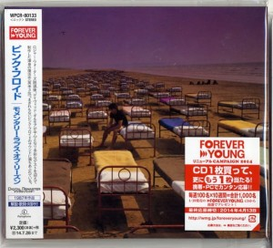 PINK FLOYD A Momentary Lapse Of Reason JAPAN CD (WPCR-80133)