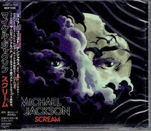 MICHAEL JACKSON Scream - JAPAN CD SICP-5700