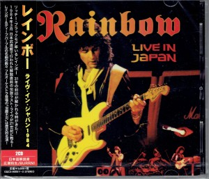 RAINBOW Live In Japan 1984 JAPAN 2x CD (GQCS-90051)