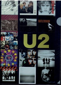 U2 October JAPAN SHM CD LIMITED + bonus A4 clear file, cardboard UICI-9056