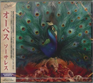 OPETH Sorceress JAPAN CD (GQCS-90216)