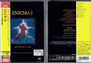 ENIGMA  MCMXC A.D. (Limited Japan DVD MULTICHANNEL 5.1) UIBY-75051