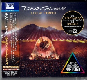 DAVID GILMOUR Live At Pompeii JAPAN 2xCD Blu-spec (SICP-31087)