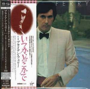 BRYAN FERRY Another Time. Another Place SHM-SACD (UIGY-9685)