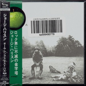 GEORGE HARRISON All Things Must Pass 2xSHM JAPAN UICY-78137