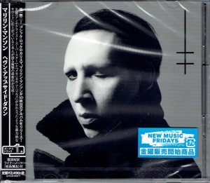 MARILYN MANSON Heaven Upside Down (Japan Bonus CD) HSU-10168