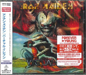 IRON MAIDEN Virtual XI JAPAN CD WPCR-80028