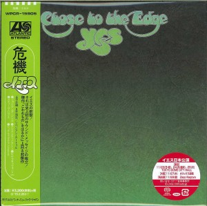 YES Close To The Edge JAPAN SACD mini LP LIMITED 7' SLEEVE WPCR-15905
