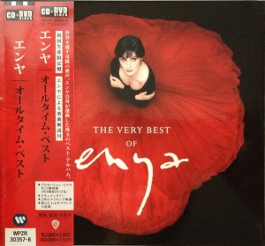 ENYA Enya All Time Best - JAPAN CD+DVD (WPZR-30357)