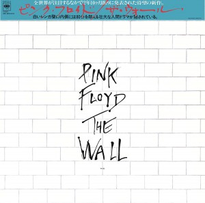 PINK FLOYD The Wall -2xLP w/ japan obi 180g (SIJP-22)