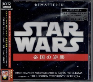 JOHN WILLIAMS STAR WARS Episode 5 Empire Strikes Back (JAPAN BLU-SPEC CD2 2018)