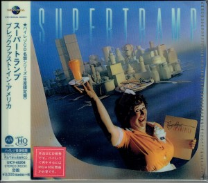 SUPERTRAMP Breakfast In America (HI-RES CD -MQA X UHQCD) JAPAN UICY-40204
