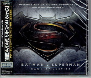Hans Zimmer BATMAN V SUPERMAN  Dawn Of Justice JAPAN CD (SICP-4756)