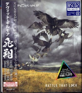 DAVID GILMOUR Rattle That Lock JAPAN DELUXE CD+DVD MULTICHANNEL 5.1 (SICP-30817)