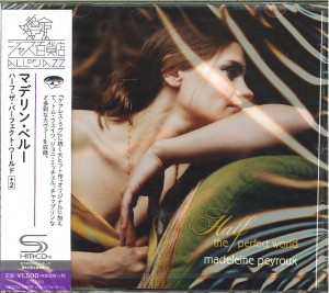 MADELEINE PEYROUX Half The Perfect World JAPAN SHM UCCU-5839