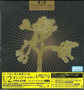 U2 The Joshua Tree JAPAN DELUXE BOX (UICI-9051)