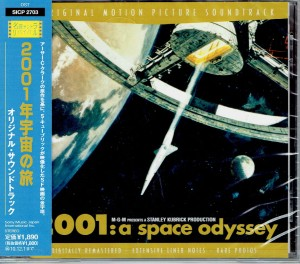 2001 A Space Odyssey (Stanley Kubrick) JAPAN CD SICP-2703