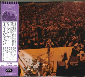 DEEP PURPLE Made In Japan Deluxe Edition JAPAN 2xCD (WPCR-15695)