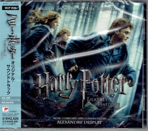 ALEXANDER DESPLAT Harry Potter DEADLY HALLOWS Insygnia Śmierci JAPAN CD SICP-2949