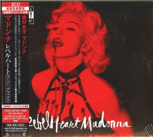 MADONNA Rebel Heart - Japan Super Deluxe 2 xCD (UICS-9148)