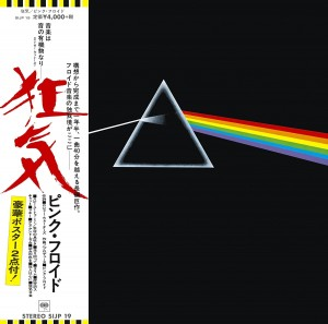 PINK FLOYD The Dark Side Of The Moon JAPAN LP 180g (SIJP-19)