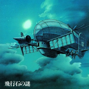JOE HISAISHI Castle In the Sky: Soundtrack (TJJA-10012)