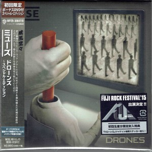 MUSE Drones JAPAN DELUXE CD+DVD WPZR-30647 first press including sticker