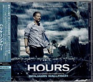 BENJAMIN WALLFISCH Hours JAPAN CD RBCP-2749