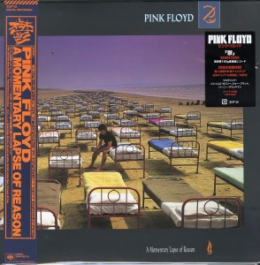 PINK FLOYD A Momentary Lapse Of Reason + JAPAN OBI (SIJP-25)